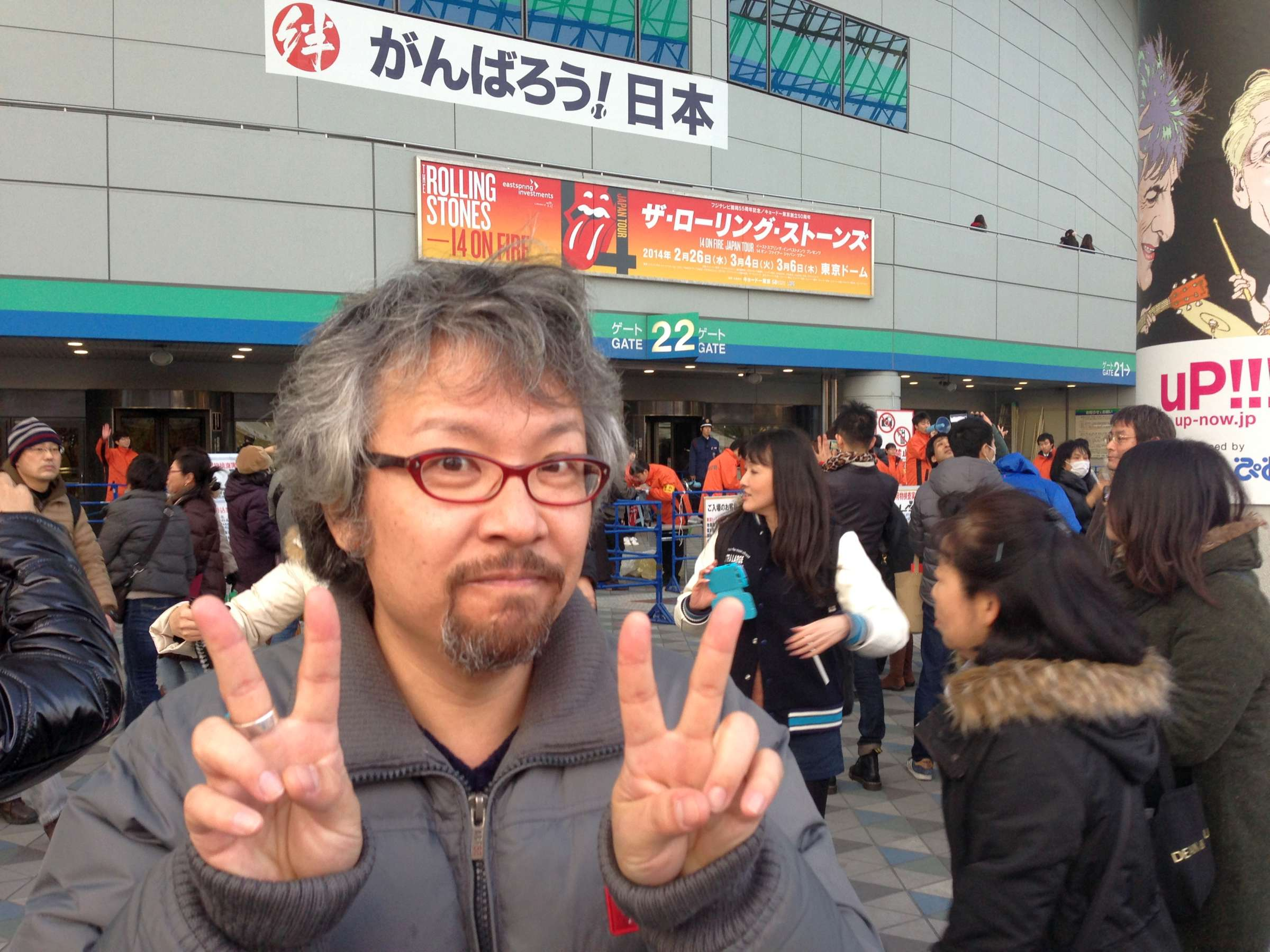 The Rolling Stones - 14 ON FIRE JAPAN TOUR