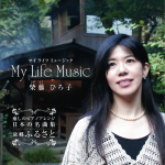 120107-cd_mylifemusic