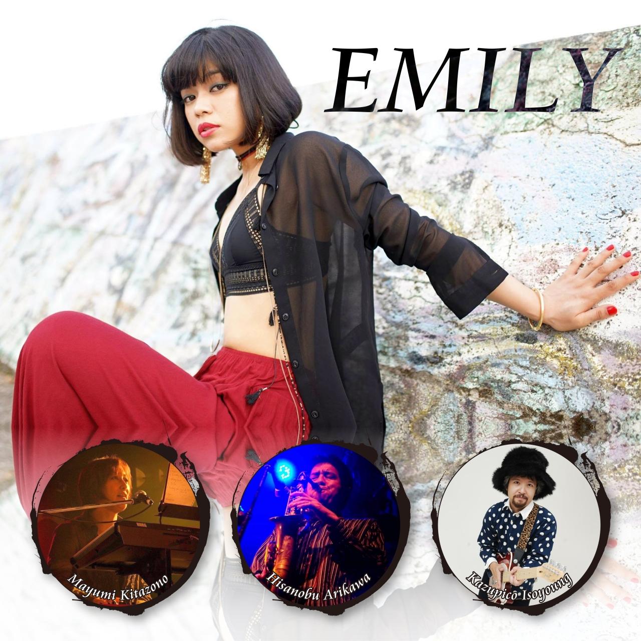 EMILY & The Delightful Gang (仮名)